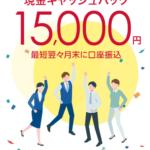 【速い】NTTドコモ ホーム 5G【快適】